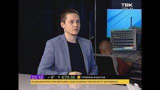 К. Горбачинский об играх ФК «Енисей»