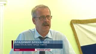 Томский бизнес готов к строительству крематория