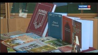 Более ста старшеклассников Марий Эл приняли участие в олимпиаде по этнокультуре - Вести Марий Эл