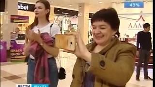 Музыкальный флешмоб провели перед фестивалем «Джаз на Байкале» в Иркутске