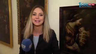 В Челябинск привезли подлинники картин 16-20 веков