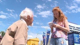 Саранск после чемпионата – тема социологического исследования студентов из Москвы