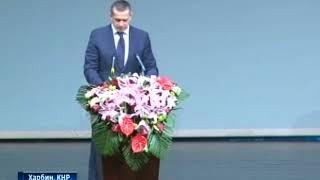 Церемония открытия Годов российско-китайского межрегионального сотрудничества