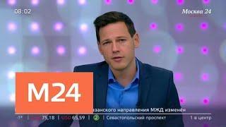 В ДТП на Мичуринском проспекте пострадали три человека - Москва 24