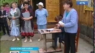 Против захоронения лигнина выступили жители села Моты Шелеховского района