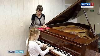 Пермская школьница сочинила гимн для российских спортсменов