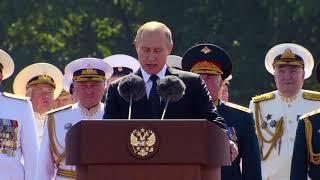 Главный военно морской парад в Санкт Петербурге