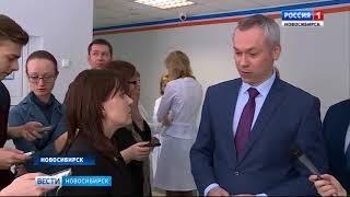В Новосибирской области отремонтируют 22 поликлиники