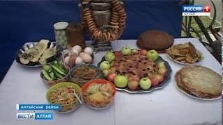 В Алтайском крае отметили праздник огурца