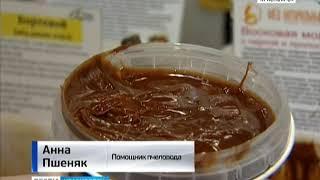 В Красноярск привезли свою продукцию пчеловоды из Башкирии и Краснодарского края