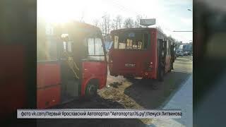В Ярославле столкнулись две маршрутки: есть пострадавшие