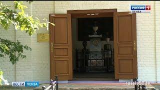 Поклонники творчества Лермонтова вновь собрались в «Тарханах»