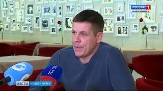 В Новосибирске презентовали новую российскую спортивную кинодраму «Со дна вершины»