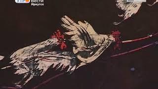 Выставка японской графики пройдёт в Иркутске