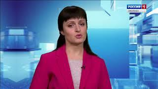 14.04.2018_ Вести  ЖКХ
