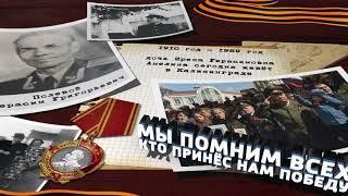 Бессмертный полк. Полевой Герасим Григорьевич