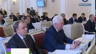 В Пензенской области увеличили налоговые ставки на игорный бизнес