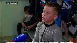 Хоккейные турниры среди детских команд Дальнего Востока проходят в Новобурейском