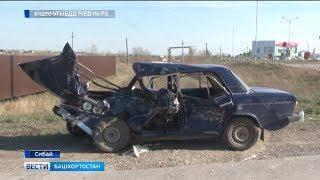 В ДТП в Башкирии один человек погиб и двое получили травмы