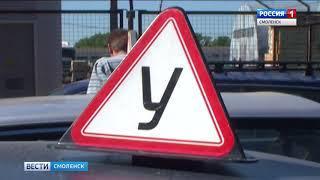 Смоленские полицейские отчитались о выдаче водительских удостоверений