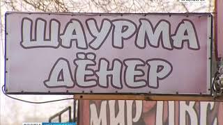 Фасадам красноярских ларьков и торговых павильонов установили единые требования