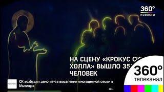 Премьерный показ оратори «Страсти по Матфею» посвятили памяти погибшим при пожаре в Кемерове