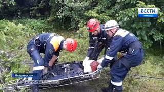 Спасатели достали из пропасти телеоператора программы «Вести: Приморье»