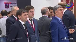 В Сочи завершился Российский инвестиционный форум. Чем Дагестан привлек внимание инвесторов?