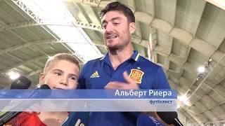 В Омске состоялось  торжественное открытие Испанской академии футбола имени Альберта Риеры