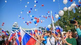 Югорчане отмечают День флага России
