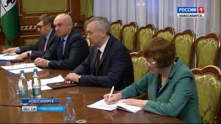 Андрей Травников встретился с президентом компании «Марс» в России