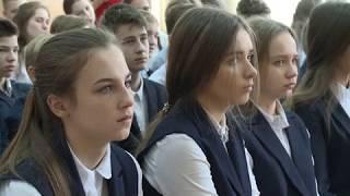Единый урок к 240-летию Рязанской губернии