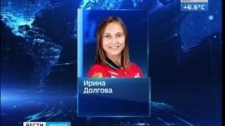 Братчанка Ирина Долгова стала чемпионкой Европы по дзюдо