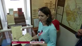 Работники областного суда провели экскурсию по заведению