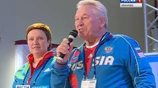 Значки «ГТО» ивановцы получили из рук олимпийских чемпионов
