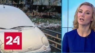 """""""Погода 24"""": первый снег в Москве - Россия 24"""