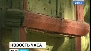 Иркутский областной суд намерен провести собственную экспертизу по дому врача Аркадия Рассушина