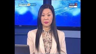 Вести Бурятия. 10-00 (на бурятском языке). Эфир от 09.04.2018