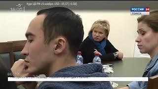 Томский государственный университет вновь в лидерах Проекта 5-100