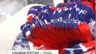 «Лыжня России» в Белгороде установила новый рекорд