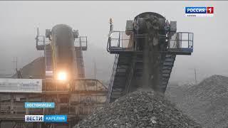 """Новое производство на """"Карельском окатыше"""""""