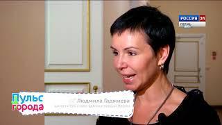Специальный репортаж: Пермский международный марафон