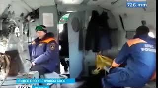 Спасатели БПСО присоединились к поиску пропавших рыбаков на Байкале