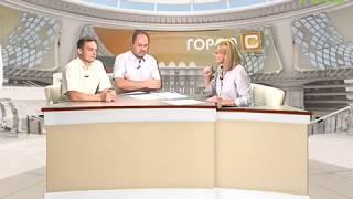 """""""Город С"""" от 25.07.2018"""