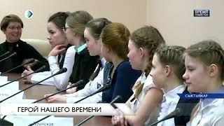 """Медаль """"за мужество"""""""