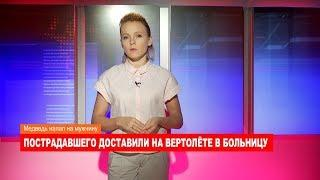 Ноябрьск. Происшествия от 01.10.2018 с Еленой Воротягиной