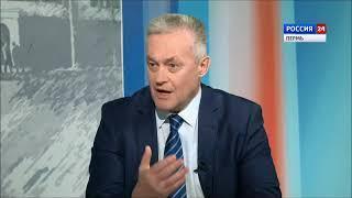 """Интервью Игоря Папкова в программе """"Вести парламента"""""""