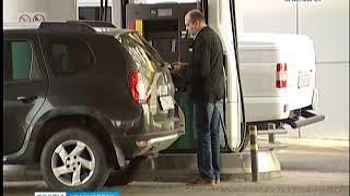 В Красноярске зафиксировано новое повышение цен на бензин