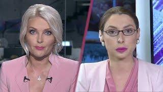 Новости от 17.05.18 с Марианной Минскер и Лизой Каймин