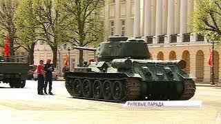 «Рулевые» парада Победы в Ярославле рассказали о деталях подготовки к празднику